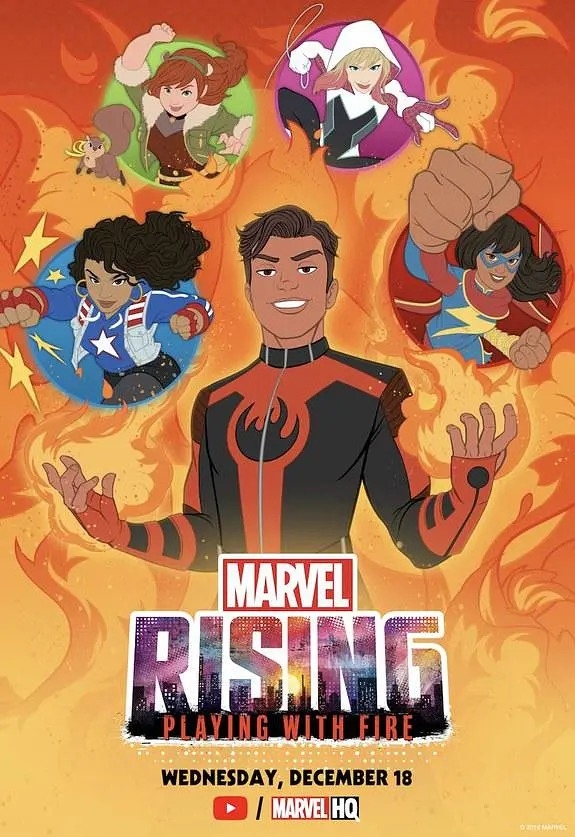 Marvel Rising: Playing with Fire (2019) (Animation)